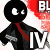 BLACK TIME OF REVENGE IV